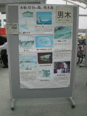 ogijima-suisen.jpg