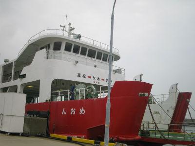ogijima-meon2