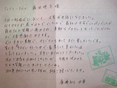 letter_s.jpg