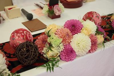結婚式のテーブル · 和モダン